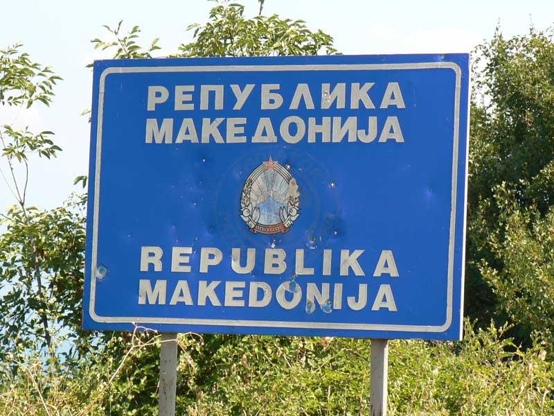 Do Albanii 2009 - Macedonia usłana pociskami