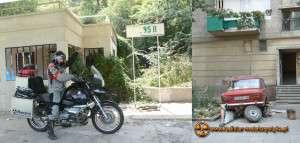 Wyprawa motocyklowa – Bułgarski Bastion Komunizmu
