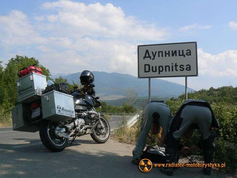 Wyprawa motocyklowa – Bułgarski Bastion Komunizmu - Dupnica
