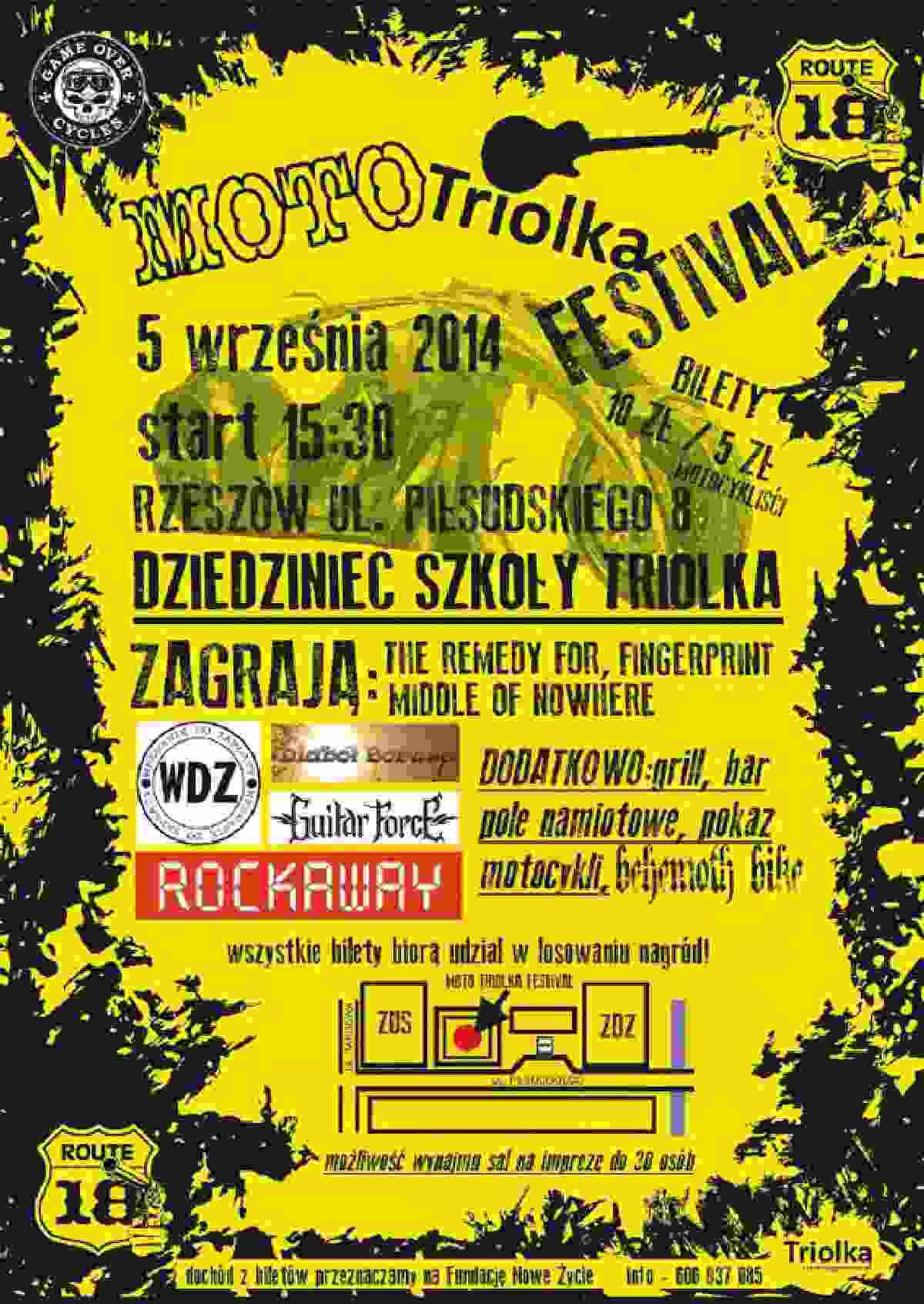 Triolka_2014