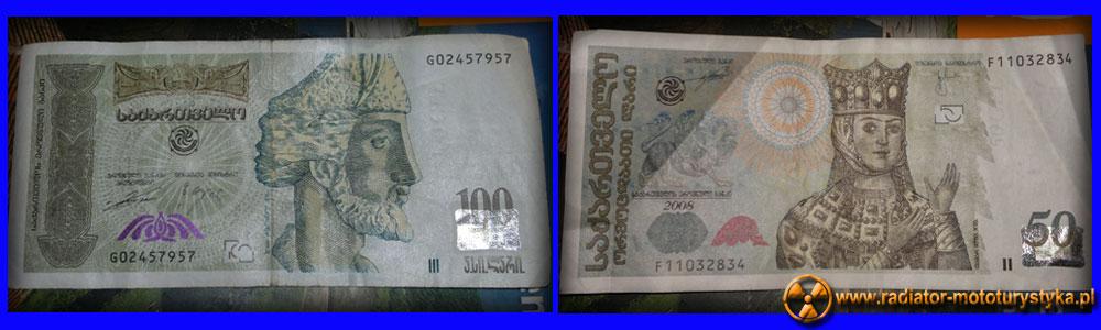 Gruzińskie banknoty - Lary