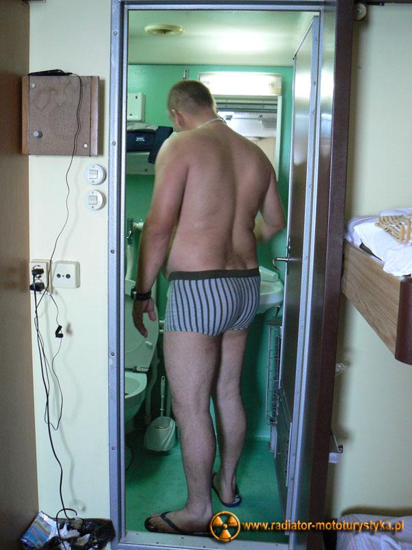 Promowa łazienka - pranie gaci
