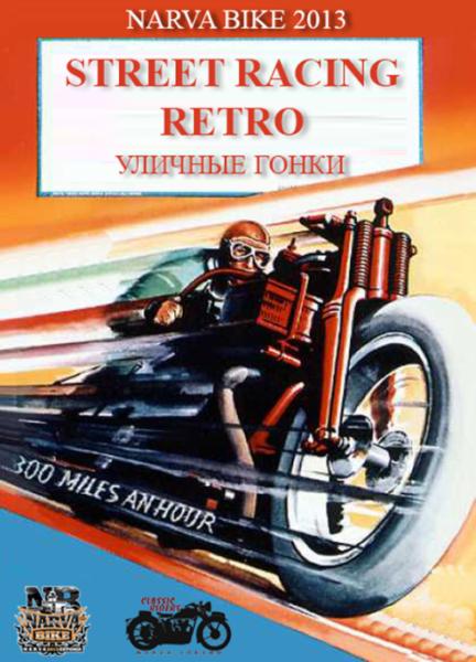 Zloty motocyklowe/imprezy 19-21 lipiec 2013