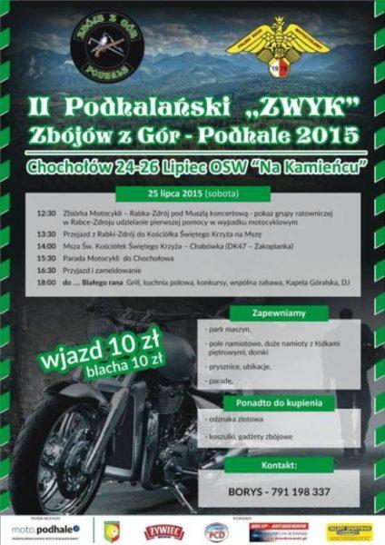 """II Podhalański """"ZWYK"""" Zbójów z Gór – 25-26.07.2015 Chochołów"""
