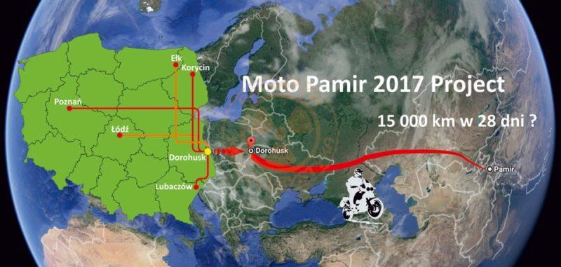 Moto Pamir Project 2017