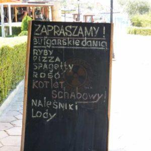 Wyprawa motocyklowa do Grecji - 2008 - Bułgaria, antyczny Nessebar/Nesebyr/Несебър/Nesebǎr