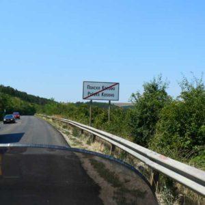 Wyprawa motocyklowa do Grecji - 2008 - Bułgaria - Polsko/Kosovo