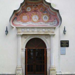 Polskie Termopile - Hodów Zamki Kresowe